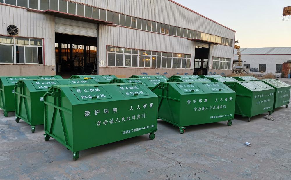 户外大型垃圾箱