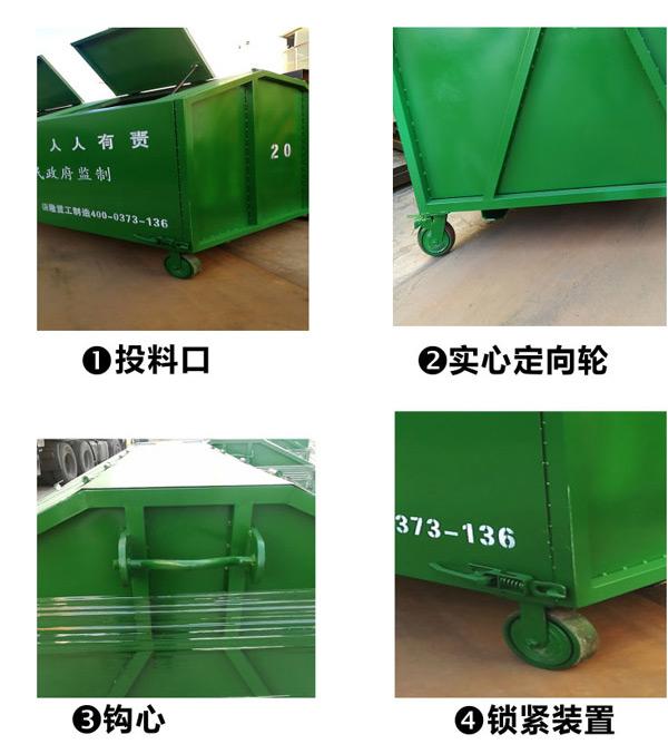 户外大型垃圾箱产品特点
