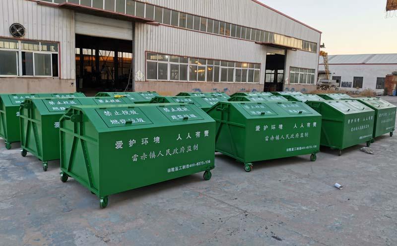 可卸式垃圾车配套垃圾箱