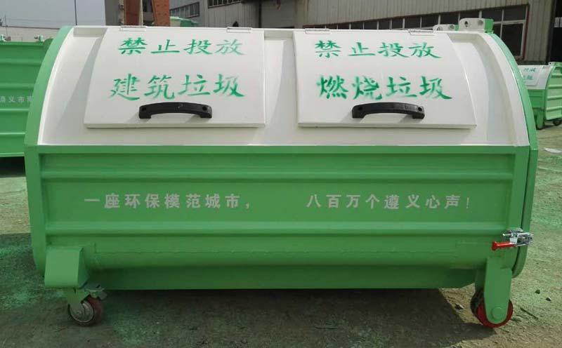 垃圾车配套用的勾臂式垃圾箱
