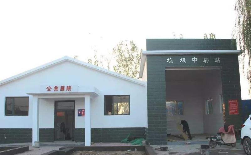乡镇建设地埋式垃圾站预算