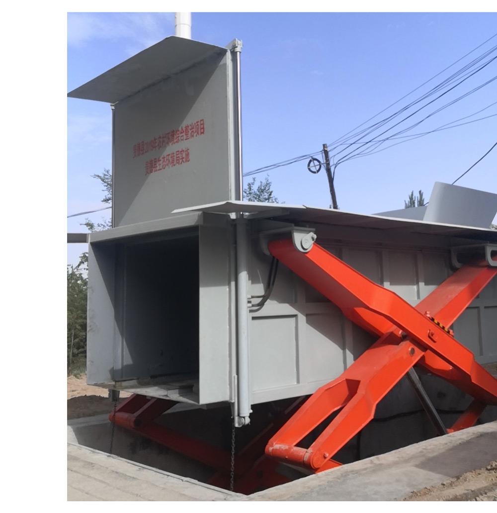 8立方地埋式垃圾站