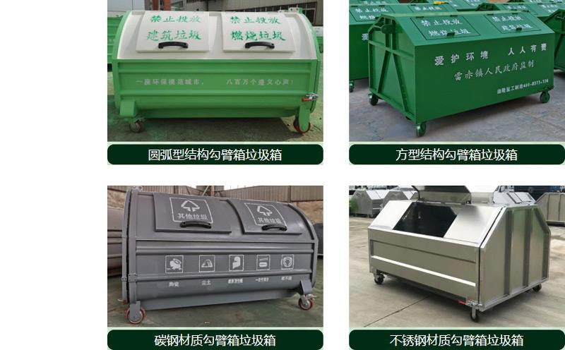 2.5立方移动式垃圾箱