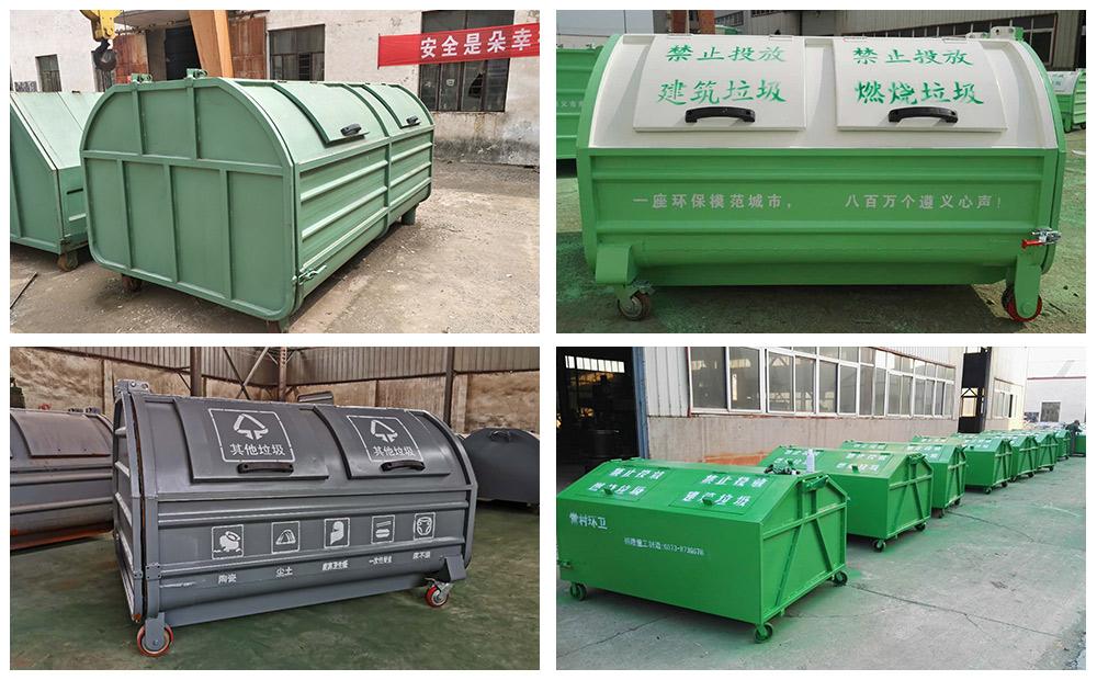 7.5立方移动式垃圾箱