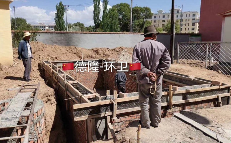 地埋式水平888sl集团娱乐基坑施工