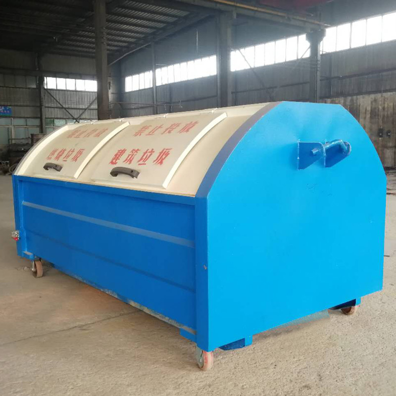 四轮钢制方形垃圾箱
