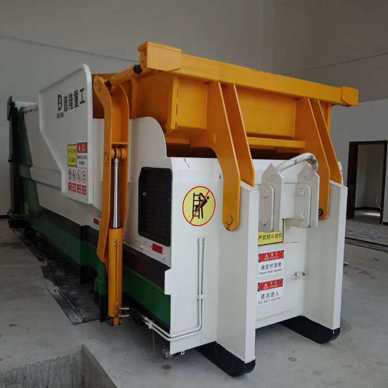 移动式垃圾压缩机