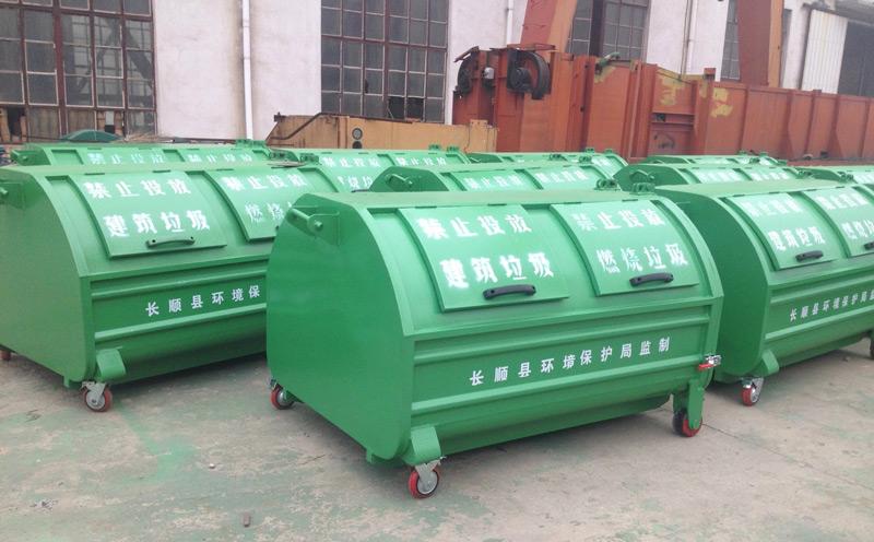 市政环卫铁皮垃圾箱