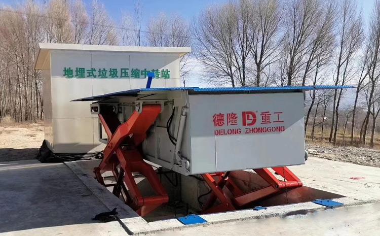 地埋式垃圾压缩中转站设备
