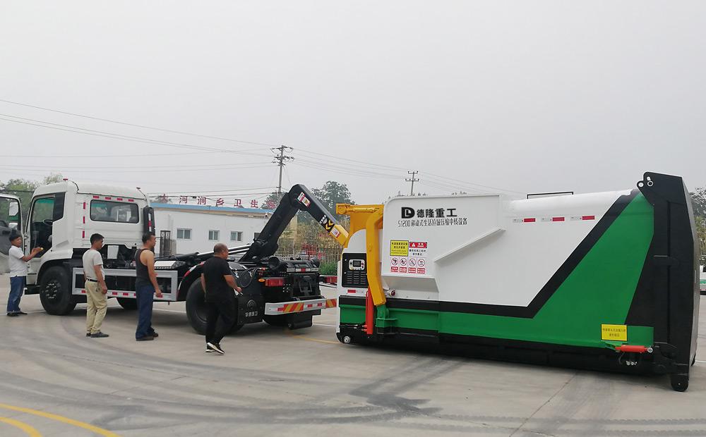 移动压缩垃圾转运站设备
