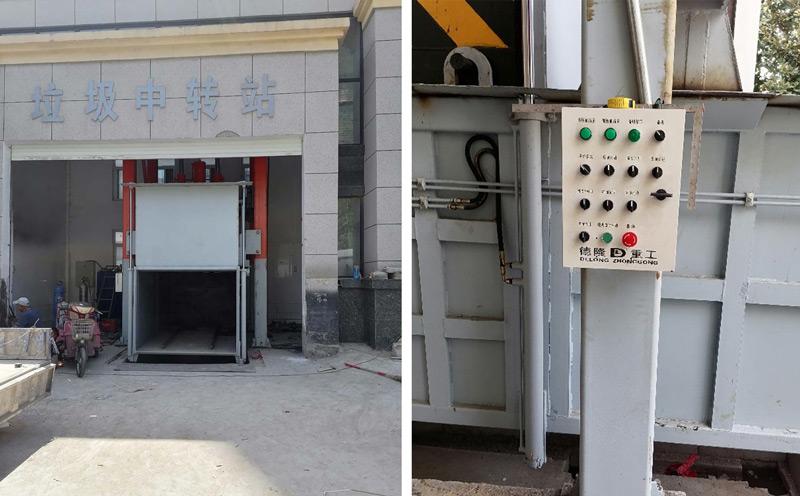 垃圾站旧设备改造解决垃圾房屋过短的问题