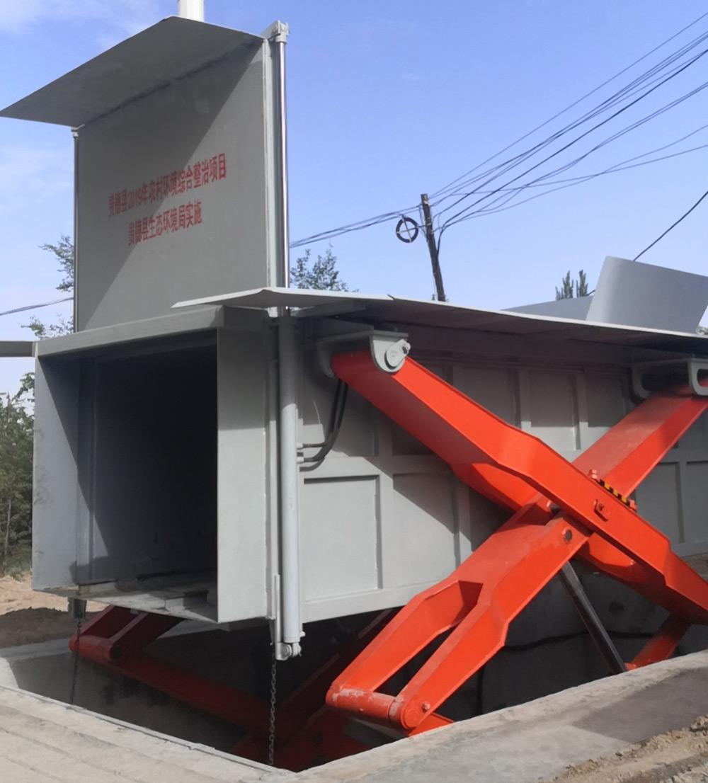 地埋升降式垃圾压缩站