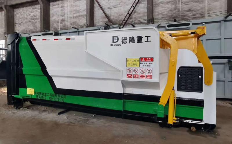 移动垃圾压缩设备生产厂家