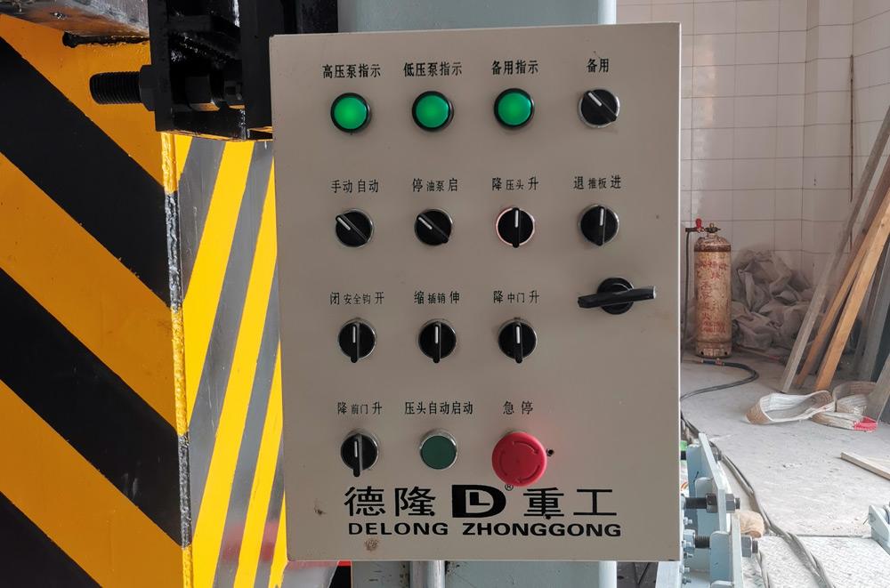 垂直式垃圾压缩机操作面板