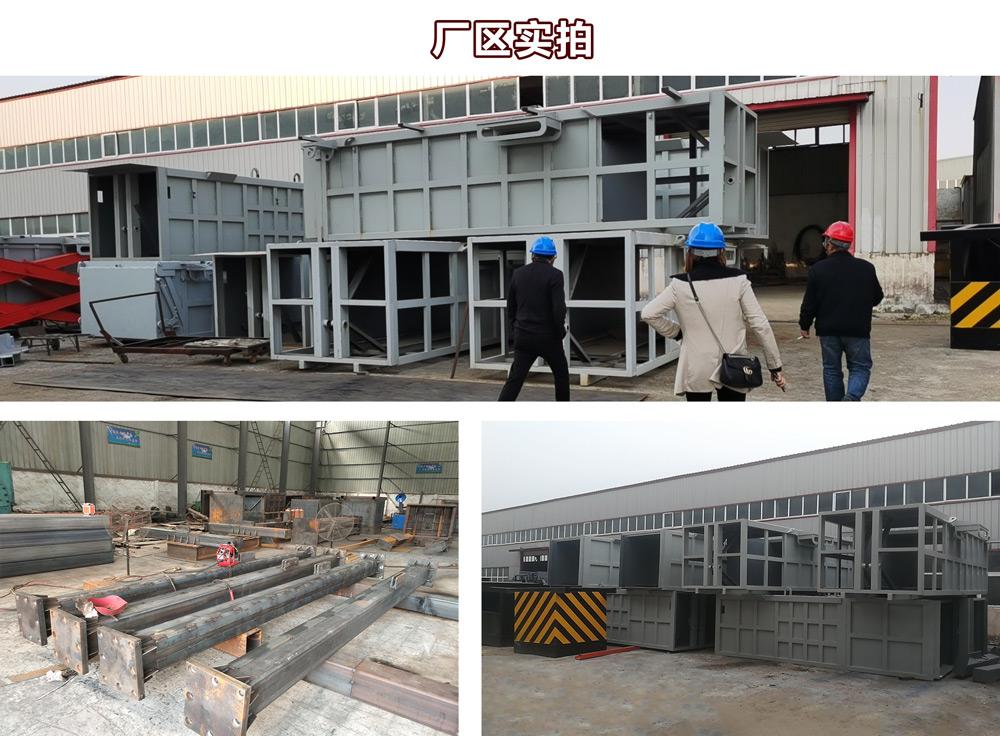 垂直式垃圾压缩设备生产厂家