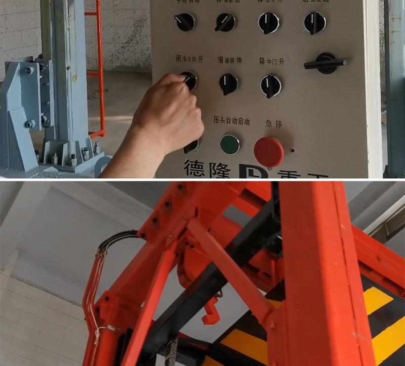 打开压头的安全挂钩装置
