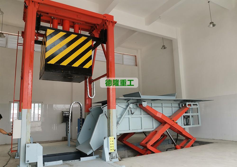 垂直式垃圾压缩站带副箱