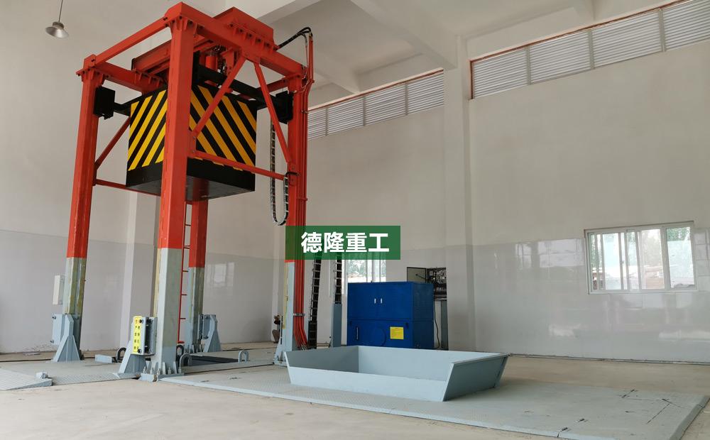 垂直垃圾站配套垃圾储存箱(上料机装置)现场
