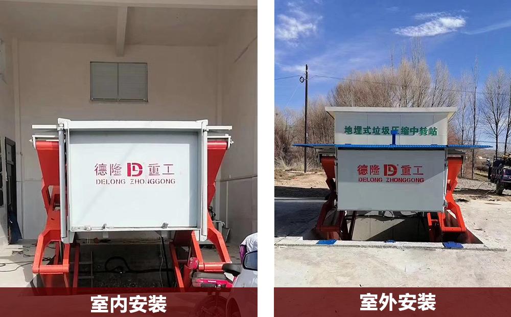 地埋式垃圾站均可安装在室内或室外