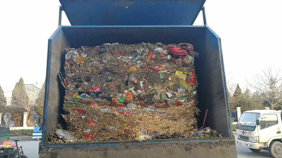 地埋式垃圾站压缩后的生活垃圾