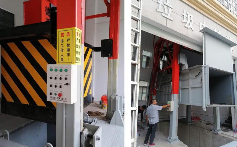 垂直压缩式成套设备垃圾收集站