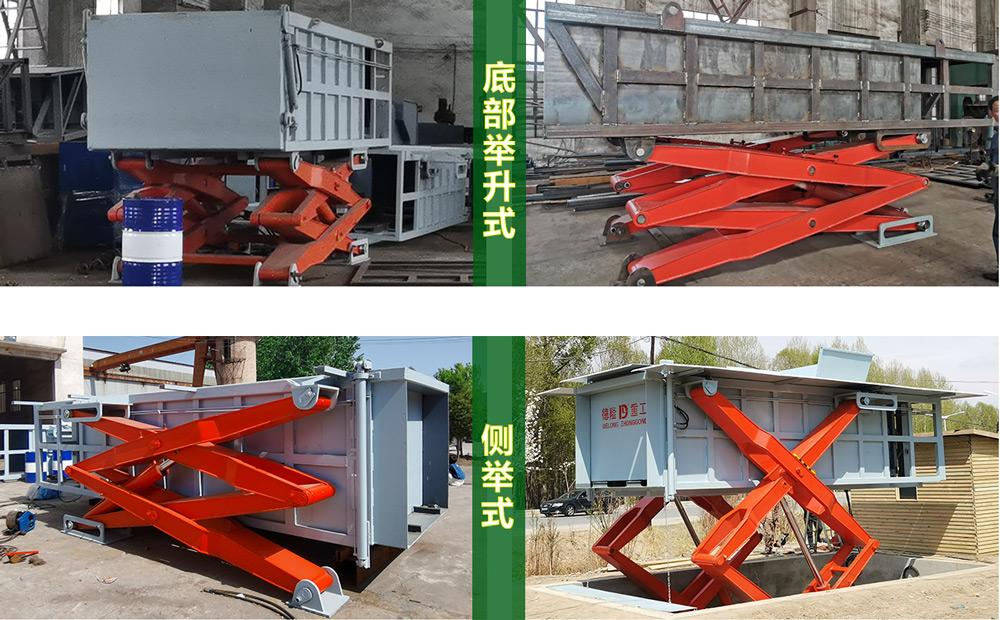 地埋式压缩垃圾站设备