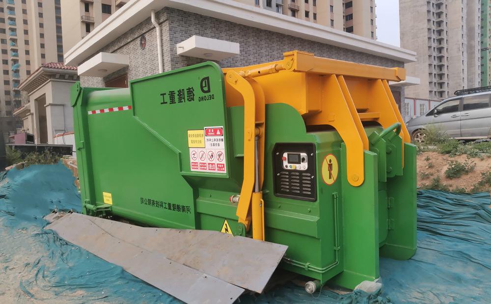 连体式垃圾压缩箱