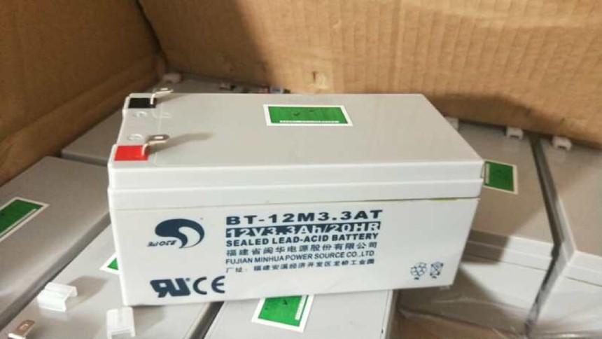 赛特蓄电池BT-12M3.3AT.jpg