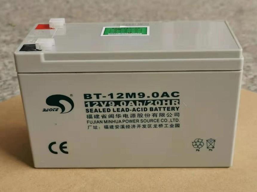 赛特蓄电池BT-12M9.0AC.jpg