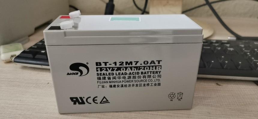 赛特蓄电池BT-12M7.0AT(12V7AH).jpg