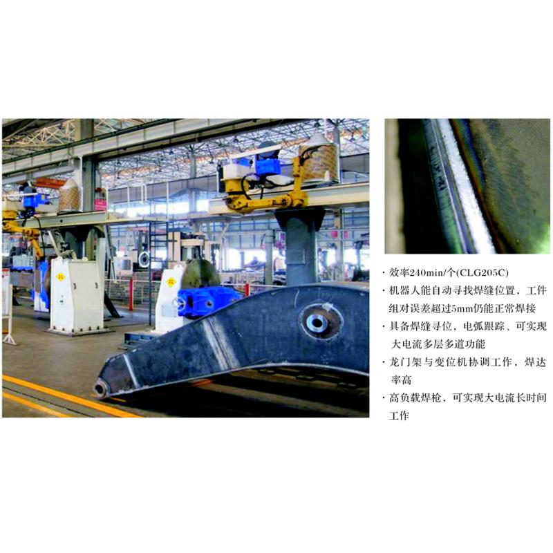 挖掘机动臂必威app手机下载版机器人工作站.png