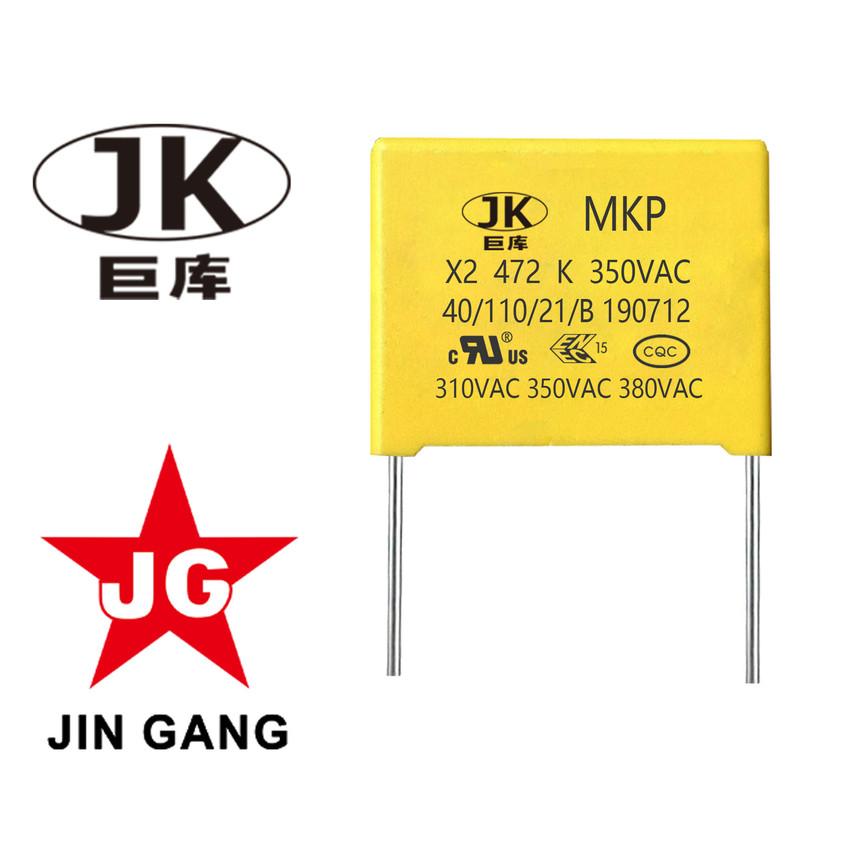 X2-472K350VAC-P10.jpg