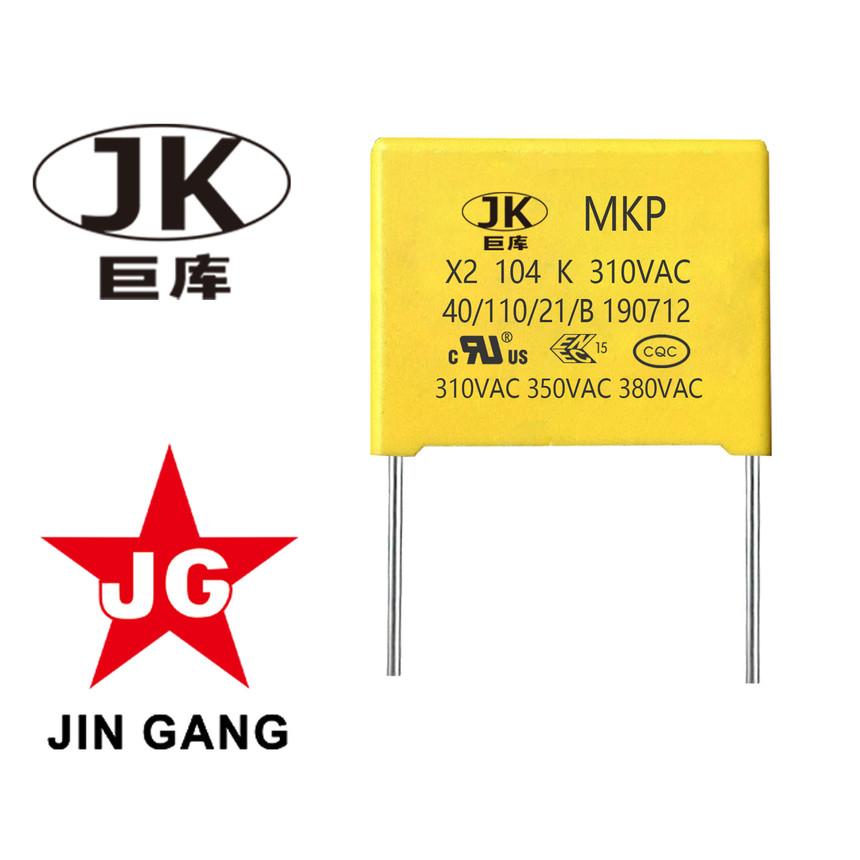 X2-104K310VAC-P10.jpg