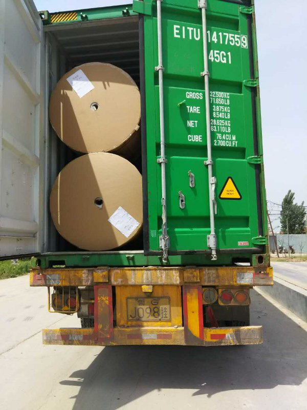 山东邹平盛源纸业有限公司出口多个国家产品