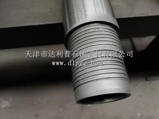 QQ图片20191118092902_副本_副本.jpg