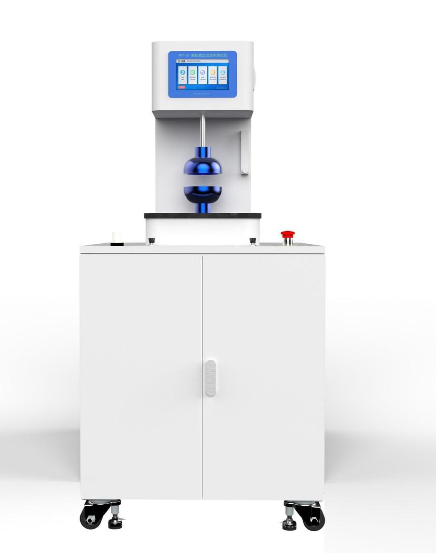 熔喷布过滤效率测试仪