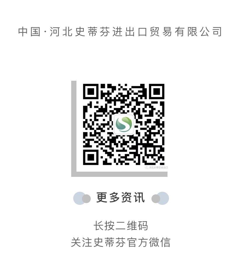 QQ图片20190708183413.jpg