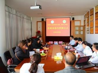 青海仁济医院积极开展新业务、新技术