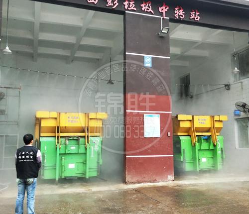 垃圾站喷雾除臭