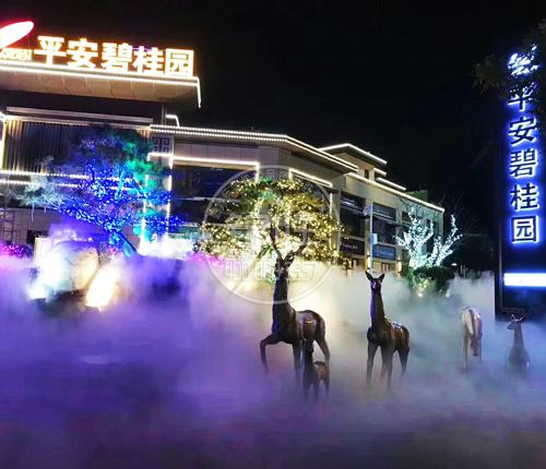 地产人造雾
