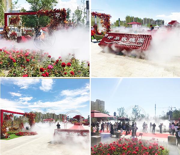 新疆克拉玛依中华玫瑰园景观喷雾项目1.png