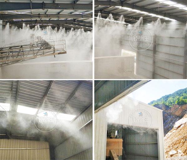 重庆巫山茂发矿产品喷雾除尘项目1.jpg