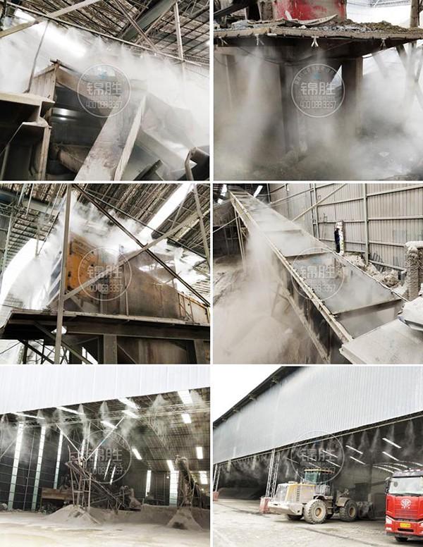 重庆南川如飞建材厂房喷雾除尘项目1.jpg