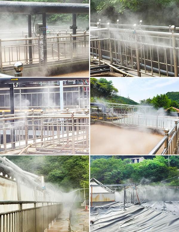 重庆黑石子垃圾处理站喷雾除臭项目1.jpg