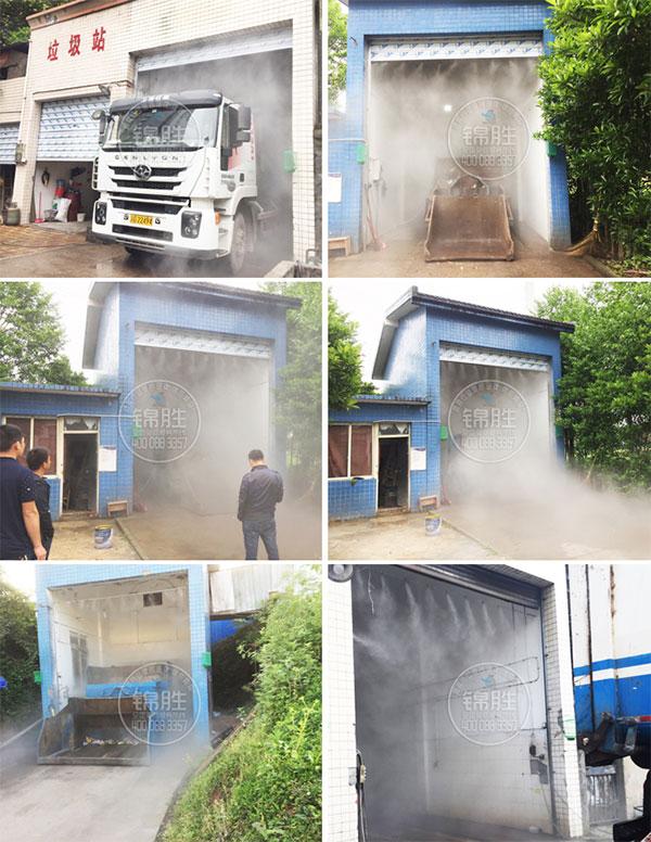 重庆大足垃圾站喷雾除臭项目1.jpg