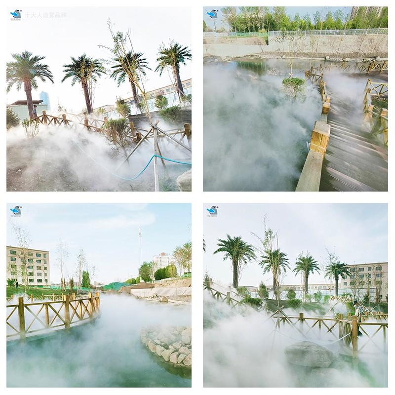 公园造景拼图.jpg
