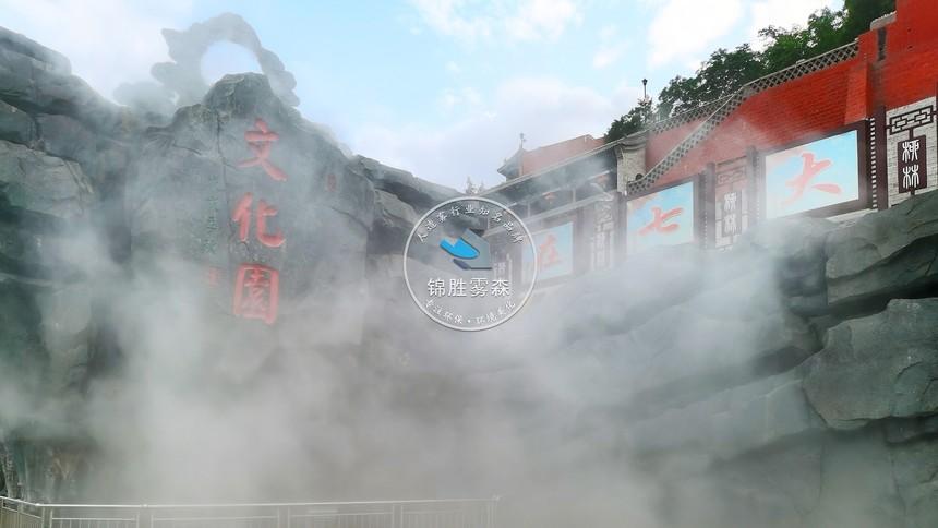 山西吕梁柳州抖气河公园造景项目 (11).jpg