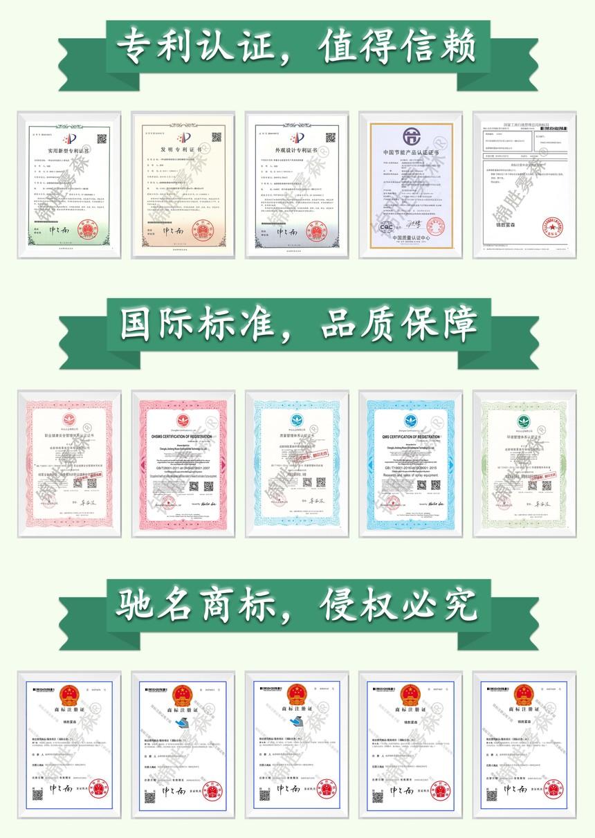 企业证书92.jpg
