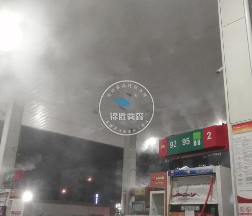 山东济南历下区中国石油18站雾森降温案例(2).jpg