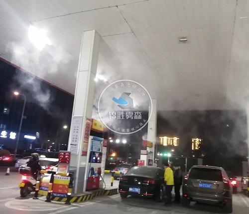 山东济南历下区中国石油18站雾森降温案例(8).jpg